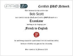 bureau des hypoth鑷ues de professional uk translator from