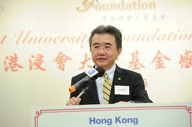 hong kong baptist foundation thanksgiving reception