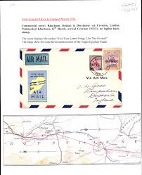 africa map khartoum archive country airmail collector
