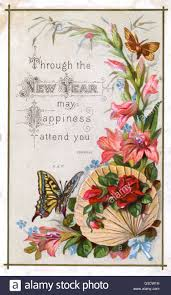 new years greeting card a small new years greetings card featuring a swallowtail butterfly