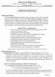 Ad Operations Resume Extra Curricular Activities In Resume Sample