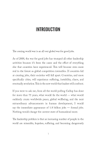 coming jobs war jim clifton 9781595620552 amazon com books