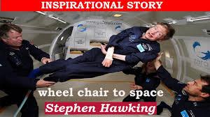 Stephen Hawking Chair Stephen Hawking From Wheel Chair To Space Inspirationaldose
