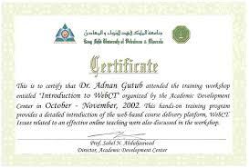 Resume For Lecturer In Engineering College Dr Adnan Gutub Resume
