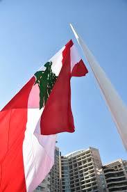 Libanese Flag Al Mohajer