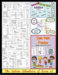 Special Education Worksheets Adapting Math Worksheets The Autism Adventures Of Room 83