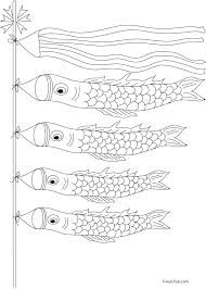 chinese koi kites coloring page home stuff pinterest