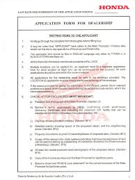 Pin Blank Resume Fill In Pdf Application Form 1