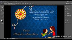 how to create greeting card in photoshop cs6 dhakshainteractive