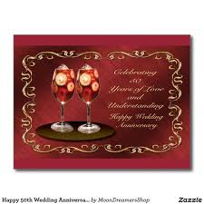 Greetings For 50th Wedding Anniversary Happy 50th Wedding Anniversary Greeting Cards 50th Anniversary
