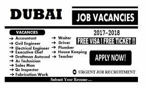 electrical engineering jobs in dubai for freshers jobs in dubai uae aa nepal s agency home facebook
