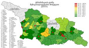 Georgia vegetaion images File urbanization rate of georgia country by municipalities 2014 png