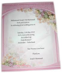 wedding invitation wording in english and spanish wedding