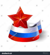state flag russian federation red star stock vector 482539165