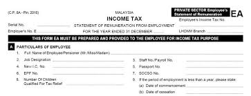 income tax forms malaysia 2016 comparison of new ea form 2016 2017 c p 8a pin 2017 and