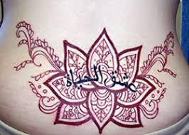 faith arabic tattoo real photo pictures images and sketches