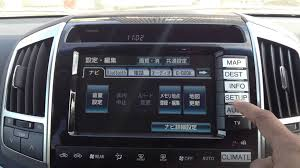 changing japanese language to english setting on 2014 rhd toyota