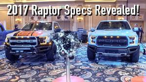 Ford Raptor Specs - 2017 ford raptor horsepower and torque specs revealed youtube