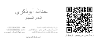 php master generate qr codes in php