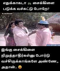 Comedy Memes - goundamani funny reactions jokes trolls and memes