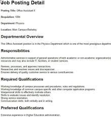 Sample Of General Resume by Sample Of Internal Job Posting Budget Template Letter