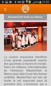 jeux de cuisine masterchef masterchef maroc applications android sur play