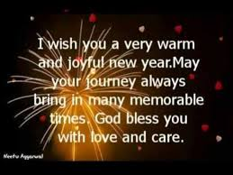 Light Year To Year Happy New Year To All My Family U0026 Friends Youtube