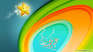 eid mubarak means happiness get unique wishes images greeting