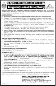 Subject To Send Resume Zulfikarabad Development Authority Zda Assistant Director