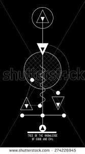ree knowledge evil on black stock vector 274226945