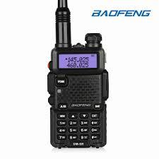 2016 baofeng dmr baofeng dm 5r dual band dmr digital radio