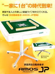 Mahjong Table Automatic by Telshop Japan Rakuten Global Market All Automatic Mahjong Table