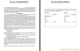 7 best images of cash loan agreement template personal loan