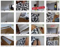 Non Permanent Wall Paper Tempaper Designs Da 005 Damsel Self Adhesive Temporary Wallpaper