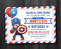 captain america birthday invitation download