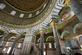 Dome Of Rock Interior Architectural Signatures Of The Children Of Ishmael By Sayyid
