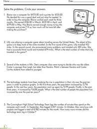our favorite 5th grade math worksheets fifth grade math math