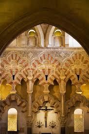 islamische architektur mezquita innen islamische architektur stockfoto colourbox