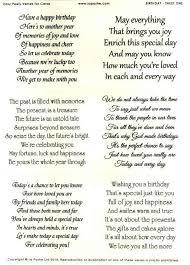 best 25 happy birthday verses ideas on pinterest birthday