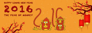 happy lunar new year 2016 sale 30 zootemplate