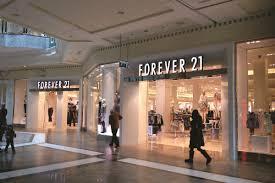 forever 21 closes westfield stratford outlet retail gazette