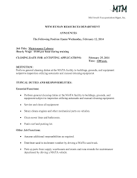 Job Resume For Kroger by February 2014 Job U0026 Career News From The Memphis Public
