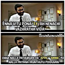 Social Network Meme - meme yogi on twitter dhanushkraja vip2 chennaites meme is