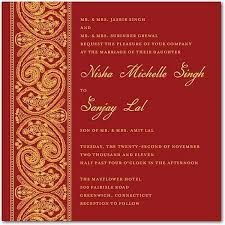 Pakistani Wedding Cards Design 31 Modern Indian Wedding Invitations Vizio Wedding