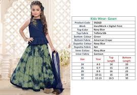 kids wear u2013 the saree shop