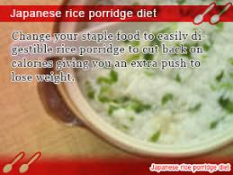 okayu japanese rice porridge diet for low calorie meals slism