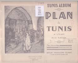 FilePlan de Tunis page de gardejpg  Wikimedia Commons