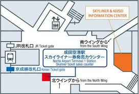Narita Airport Floor Plan Keisei Electric Railway Co Ltd And Tobu Railway Co Ltd Have
