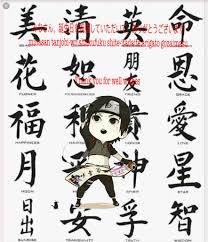 happy birthday in japanese writing birthday decoration