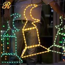 Nativity Outdoor Decorations Christmas Nativity Lights Christmas Nativity Lights Suppliers And